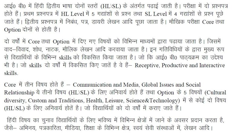 Hindi essay topics for students